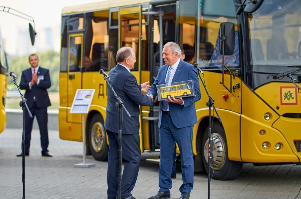 The festive ceremony of closing a social program School Bus